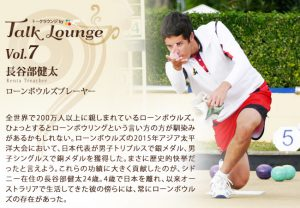 talk-lounge-photo01 (1)